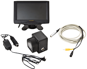 - Complete package with all included components, including monitor, cables, etc